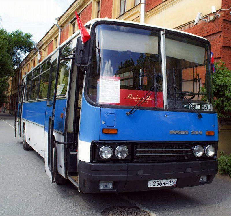 retrobus1.jpg